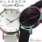 KLASSE14 クラス14 腕時計 メンズ 42mm レインボー ブラック ホワイト 革ベルト レザー クラスフォーティーン
