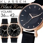 KLASSE14 クラスフォーティーン 腕時計 ウォッチ メンズ レディース クオーツ 5気圧防水 36mm 42mm ブラックローズ VOLARE vo16rg005