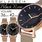 KLASSE14 クラスフォーティーン 腕時計 ウォッチ ユニセックス メンズ レディース 36mm 42mm ブラックローズ メッシュベルト VOLARE vo16rg006