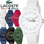 LACOSTE ラコステ 腕時計 レディース メンズ 38mm 42mm ラバーバンド クオーツ 日常生活防水 laco08