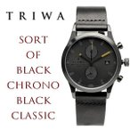 TRIWA トリワ SORT of BLACK クロノ 腕時計 ウォッチ メンズ レディース ユニセックス クオーツ 10気圧防水 クロノグラフ lcst105-cl010113