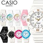 CASIO カシオ レディース メンズ ユニセックス 腕時計 ウォッチ クオーツ 10気圧防水 チープカシオ