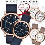 ショッピングMARC MARC JACOBS マークジェイコブス ROXY 腕時計 ペアウォッチ メンズ レディース クオーツ 5気圧防水 アナログ3針 ステンレス レザーベルト MARC-PAIR01