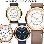 ショッピングMARC エントリーでP6倍 MARC JACOBS マークジェイコブス 腕時計 ウォッチ レディース 女性用 クオーツ 5気圧防水 アナログ3針 シンプル 革ベルト