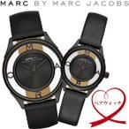MARC BY MARC JACOBS マークバイマークジェイコブス TETHER ティザー 腕時計 ペアウォッチ スケルトン  クオーツ 5気圧防水 MBM1379 MBM1384