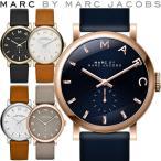 マークバイマークジェイコブス MARC BY MARC JACOBS 腕時計 レディース ベイカー 人気 ブランド