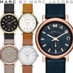 ショッピングmarc MARC BY MARC JACOBS マークバイマークジェイコブス 腕時計 ウォッチ レディース ジャパンムーブメント 5気圧防水 革ベルト スモールセコンド mbm03