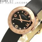 エントリーでP14倍 MARC BY MARC JACOBS マークバイマークジェイコブス 腕時計 ウォッチ うでどけい レディース 女性用 クオーツ 5気圧防水 アナログ3針 mbm1227