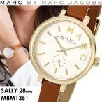 ショッピングMARC MARC BY MARC JACOBS マークバイマークジェイコブス Sally サリー 腕時計 レディース クオーツ スモールセコンド 5気圧防水 MBM1351