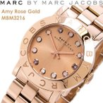 ショッピングmarc MARC BY MARC JACOBS マークバイマークジェイコブス Amy 腕時計 ウォッチ レディース 女性用 クオーツ MBM3216