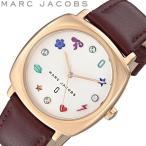 ポイント最大20倍 マークジェイコブス MARC JACOBS 腕時計 ウォッチ レディース 女性用 クオーツ 5気圧防水 アナログ3針 MJ1598