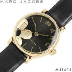 マークジェイコブス MARC JACOBS 腕時計 ウォッチ レディース 女性用 クオーツ 5気圧防水 アナログ3針 MJ1619