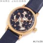 マークジェイコブス MARC JACOBS 腕時計 ウォッチ レディース 女性用 クオーツ 5気圧防水 アナログ3針 MJ1628