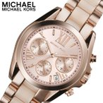マイケルコース MICHAEL KORS 腕時計 レディース クロノグラフ mk6066 ピンクゴールド