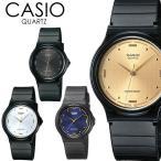 ショッピングCASIO CASIO カシオ 腕時計 ウォッチ メンズ レディース ユニセックス クオーツ 日常生活防水 軽量