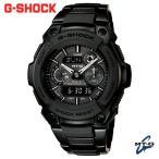 エントリーでP6倍 MT-G G-SHOCK ジーショック Gショック 電波ソーラー腕時計 CASIO カシオ MTG-1500B-1A1JF セール SALE