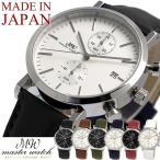 エントリーでP10倍 日本製 マスターウォッチ メンズ腕時計 クロノグラフ 革ベルト クロノグラフ腕時計 メイドインジャパン 流行 ギフト
