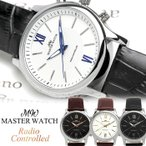 マスターウォッチ 腕時計 電波時計 ウォッチ 電波 革ベルト メンズ 男性用 シンプル 10年電池