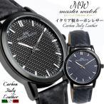 P10倍&10%クーポン MASTER WATCH マスターウォッチ 腕時計 メンズ イタリア製カー...