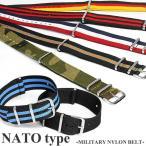 ショッピング時計 時計ベルト バンド 腕時計 替えベルト ミリタリーナイロンベルト NATO TYPE メンズ