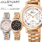 エントリーでP5倍 JILL BY JILLSTUART ジルバイジルスチュアート 腕時計 ウォッチ レディース クオーツ 日常生活防水 njag01