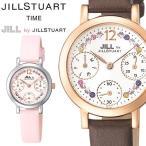 JILL BY JILLSTUART ジルバイジルスチュアート 腕時計 ウォッチ レディース クオーツ 日常生活防水 njag02