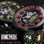 ONE PIECE ワンピース 腕時計 立体インデックス ビッグケース ブラック ラバー メンズ ルフィ ロー エース ゾロ アニメ グッズ