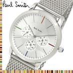 PAUL SMITH ポールスミス メンズ 男性用 腕時計 ウォッチ クオーツ 3気圧防水 メッシュベルト p10111