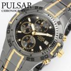 SEIKO PULSAR セイコー パルサー 腕時計 ウォッチ メンズ クロノグラフ 100M防水 ガンメタブラック ステンレスバンド Mens 紳士 男性