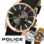 POLICE ポリス 腕時計 ウォッチ pl14384js