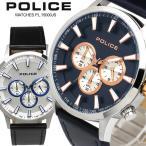 POLICE ポリス 腕時計 メンズ クロノグラフ レザーバンド PL15000JS