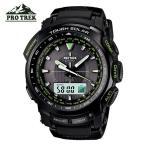 エントリーでP10倍 プロトレック 電波ソーラー 腕時計 メンズ カシオ 電波時計 PRW-5100-1BJF プロトレック 国内正規品