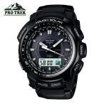 エントリーでP10倍 プロトレック 電波ソーラー 腕時計 メンズ カシオ 電波時計 PRW-5100-1JF プロトレック 国内正規品
