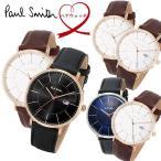 ポールスミス Paul Smith 腕時計 ペアウォッチ メンズ レディース TRACK 42mm 革ベルト 本革 ブランド 人気 ウォッチ 記念日 ギフト プレゼント