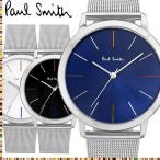 ポールスミス Paul Smith 腕時計 メンズ