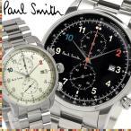 PAUL SMITH ポールスミス メンズ 男性用 腕時計 ウォッチ クオーツ 3気圧防水 スモールセコンド クロノグラフ メンズ ps08