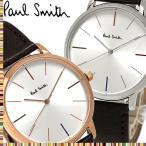 PAUL SMITH ポールスミス メンズ 男性用 腕時計 ウォッチ メンズ クオーツ 3気圧防水 レザーバンド ps11