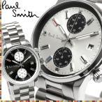Paul Smith ポールスミス 腕時計 ウォッチ クオーツ メンズ 男性用 クロノグラフ スモールセコンド ジャパンムーヴメント p10033 p10034