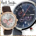 エントリーでP5倍 Paul Smith ポールスミス 腕時計 ウ