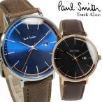 エントリーでP10倍 Paul Smith ポールスミス 腕時計