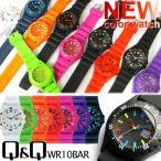 シチズン Q&Q カラフルウォッチ メンズ レディース 腕時計 10気圧防水 ダイバーズデザイン キッズ 子供