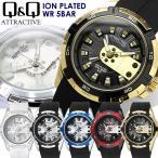 シチズン Q&Q 腕時計 海外限定モデル ラバー メンズ 立体インデックス チープシチズン チプシチ