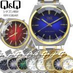 シチズン Q&Q 腕時計 メンズ QB78 カットガラス CITIZEN 国内正規品 誕生日プレゼント 男性 ギフト ビジネス 仕事 メタル シルバー グリーン ブルー レッド