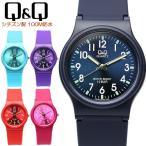 シチズン製 Q&Q 100M防水 カラーウォッチ カラフル qq039