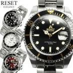 【RESET/リセット】 ダイバーズデザイン 100m防水 メンズ 腕時計 カレンダー RESET003