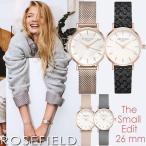 ROSE FIELD ローズフィールド The Small Edit 腕時計 ウォッチ レディース 女性用 革ベルト メッシュベルト 26mm