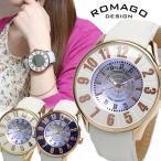 エントリーでP5倍 ロマゴ ROMAGO 限定モデル 西内まりや着用モデルの新色 腕時計 レディース メンズ ミラーウォッチ 本革レザー ホワイト RM007-0053ST