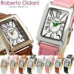 腕時計 レディース レディス 腕時計 ブランド 腕時計 革ベルト