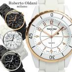 Roberto Oldani ロベルトオルダーニ 腕時計 レディース 硬質ラバー オルダニ メンズ 男女兼用 RO-092G