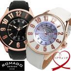 エントリーでP10倍 ROMAGO ロマゴ ペアウォッチ 2本セット 西内まりや着用モデル 腕時計 レディース メンズ ミラーウォッチ 本革レザー RM007-0053ST